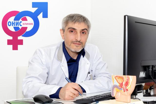 Онис Владимирович
